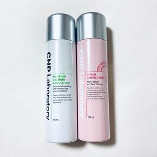 チャアンドパク(CNP)の【新品】CNP アンプルミスト 100ml×2セット(化粧水/ローション)