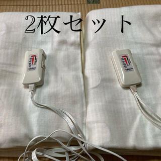 電気毛布2枚セット(電気毛布)