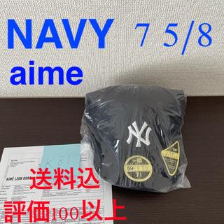 ニューエラー(NEW ERA)のALD New Era Yankees Hat 7 5/8 NAVY(キャップ)