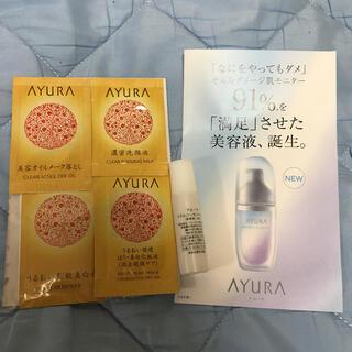 AYURA - 未使用アユーラ リズムコンセントレート9mlサンプル