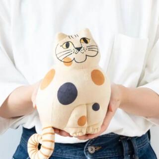 Lisa Larson - リサラーソン ぬいぐるみ 猫 ぶち