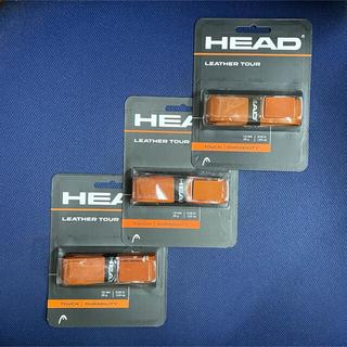 ヘッド(HEAD)のヘッド レザー・ツアー HEAD LEATHER TOUR  3個セット(その他)
