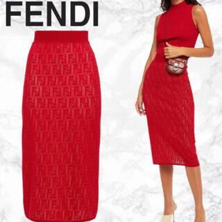 フェンディ(FENDI)のFENDI 新品未使用タグ付き FFロゴ ペンシルニット スカート(ひざ丈スカート)