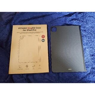 アイパッド(iPad)のPITAKA iPad Pro 11インチ 2020/2018 対応 MagEZ(iPadケース)