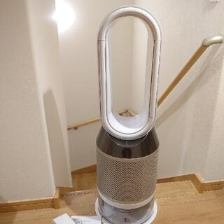 Dyson - ダイソン 加湿器 空気清浄機 扇風機 PH01ws Pure Humidity