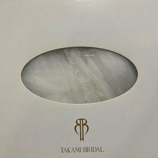タカミ(TAKAMI)のTAKAMI タカミ ウェディングベール(箱なしはお値引き)(ヘッドドレス/ドレス)
