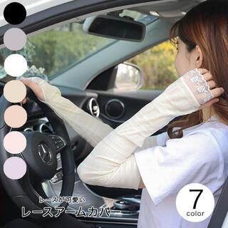 【蒸れにくく、レースが可愛い】紫外線対策 日焼け対策  UVケア パステルカラー(手袋)