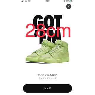 ナイキ(NIKE)のビリーアイリッシュ Nike AIR JORDAN 1 KO ダンクLOW (スニーカー)