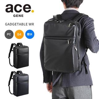 エース(ace.)のace.  2WAYビジネスバッグ ネイビー(ビジネスバッグ)