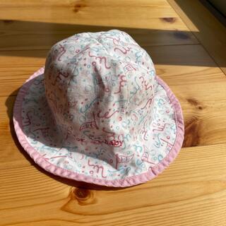 アフタヌーンティー(AfternoonTea)のベビー帽子 サイズ46センチ アフタヌーンティー(帽子)