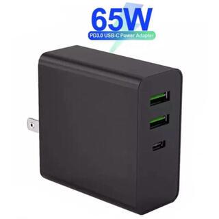 GaN 窒化ガリウム USB PD対応急速充電器 3ポート type A C(バッテリー/充電器)