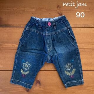プチジャム(Petit jam)のプチジャム 90 デニムパンツ 刺繍(パンツ/スパッツ)
