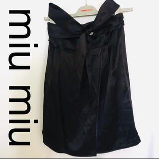 ミュウミュウ(miumiu)の特価タイムセール‼︎新品&正規品【miu mi】シルクスカート(ひざ丈スカート)