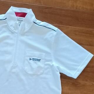 ダンロップ(DUNLOP)のDUNLOP MOTOR  SPORT 紳士ポロシャツ 白 ダンロップ(ポロシャツ)