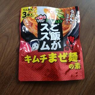ヤマサ(YAMASA)のヤマサご 飯がススム キムチまぜ麺の素 3食分(調味料)