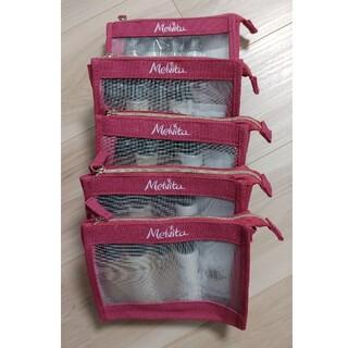 メルヴィータ(Melvita)のメルヴィータ ロルビオ トライアルセット5袋(サンプル/トライアルキット)