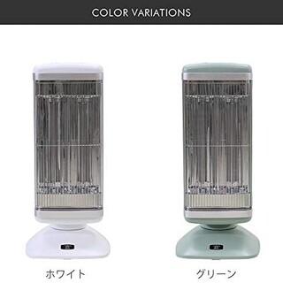 【新品】アラジン グラファイトヒーター CAH-2G10A(G) グリーン(電気ヒーター)