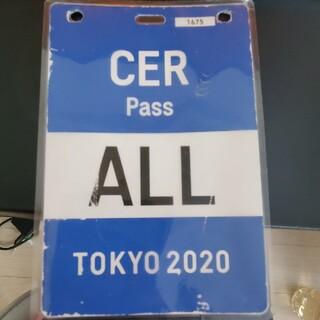 TOKYO2020 CER Pass セレモニーパス 東京五輪入場パス(その他)