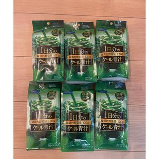 ファンケル(FANCL)のFANCL ファンケル 1日分のケール青汁 10g×10本入×6袋(青汁/ケール加工食品)