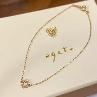 アガット(agete)のアガット k18 サークル ダイヤモンド ブレスレット(ブレスレット/バングル)