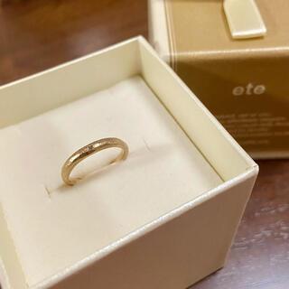 エテ(ete)のete 925 リング(リング(指輪))