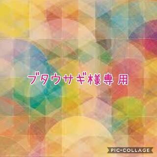 ミッキーマウス - 新品☆ミッキーマウス ボディバッグ