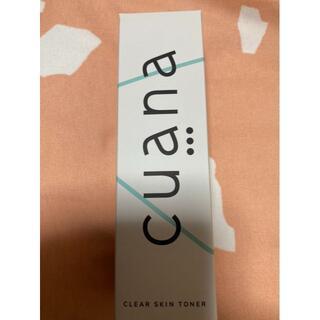 【新品・未使用】キュアナ クリアスキントナー(角質ケア化粧水)80ml(化粧水/ローション)
