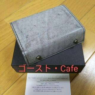 m+ - 【新品・未使用】エムピウ ミッレフォッリエⅡP25 ゴースト・カフェ