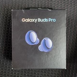 ギャラクシー(Galaxy)のSAMSUNG GALAXY Buds Pro PHANTOM VIOLET(ヘッドフォン/イヤフォン)