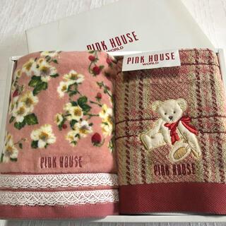 ピンクハウス(PINK HOUSE)のP INKHOUSE  ピンクハウス フェイス  タオルウォッシュタオルセット(タオル/バス用品)