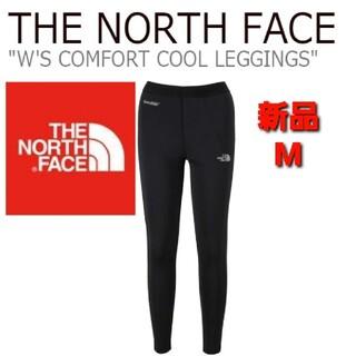 ザノースフェイス(THE NORTH FACE)のTHE NORTH FACE ノースフェイス レギンス 新品 タグ付き M(レギンス/スパッツ)