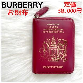BURBERRY - 【Burberry】バーバリー 二つ折り財布 ボルドー 本革 レザー メンズ