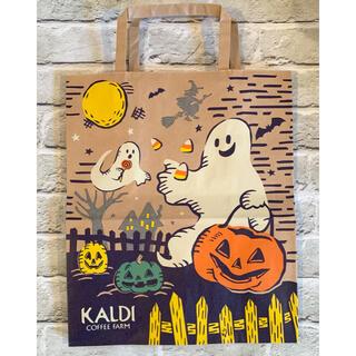 KALDI - カルディ紙袋 ハロウィン柄 1枚