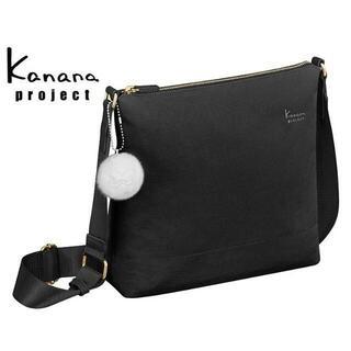 カナナプロジェクト(Kanana project)の人気完売品*1点限■カナナ[SP-2]ショルダーバッグ 5L ブラック■正規店(ショルダーバッグ)