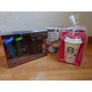 タリーズコーヒー(TULLY'S COFFEE)のタリーズドリップ3種類×一杯用ケトル&スタバスプリングリユーザブルカップ&おまけ(コーヒー)