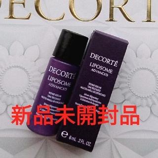 コスメデコルテ(COSME DECORTE)のDECORTE コスメデコルテ リポソーム アドバンスト リペアセラム 美容液(ブースター/導入液)