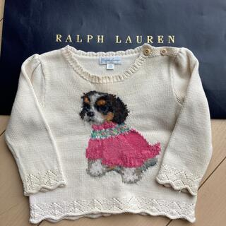 ラルフローレン(Ralph Lauren)のジャスミンティ様専用ラルフローレンセーター2枚(ニット/セーター)