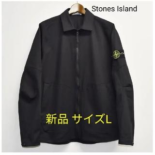 ストーンアイランド(STONE ISLAND)の【新品】StoneIslandストーンアイランドZIPブルゾンL(ブルゾン)