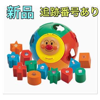 【19日迄に購入・支払いが可能な方】アンパンマン NEW まるまるパズル(知育玩具)