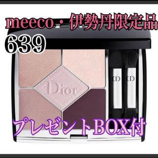 ディオール(Dior)のS様専用 ディオール【店舗限定】サンククルールクチュール 639 アイシャドウ (アイシャドウ)