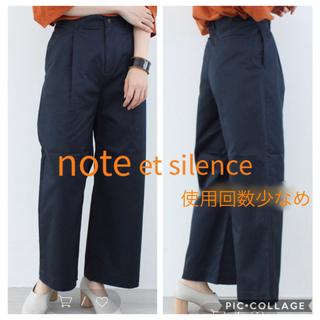 ノートエシロンス(note et silence)のnote et silence✴︎ストレートパンツ(カジュアルパンツ)