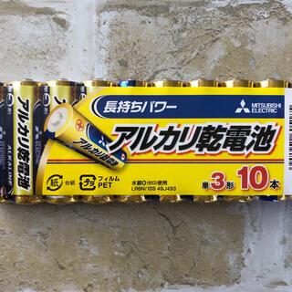 ミツビシ(三菱)のアルカリ乾電池 三菱 単三 単3 10本 追加OK(その他)