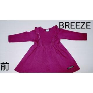 ブリーズ(BREEZE)のBREEZE・ワンピース❨ 80cm❩土日限定値下げ(ワンピース)