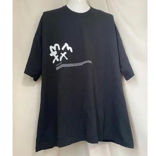 ユリウス(JULIUS)のNILøS ニルズ (JULIUS ユリウス) 20SS Tシャツ 2 M(Tシャツ/カットソー(半袖/袖なし))