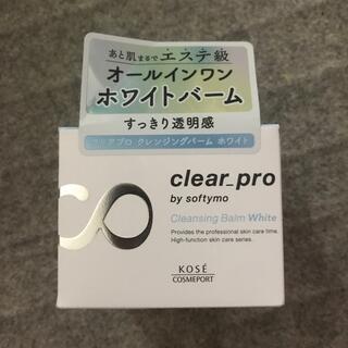KOSE COSMEPORT - ソフティモ クリアプロ クレンジングバーム ホワイト(90g)