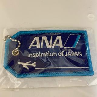 エーエヌエー(ゼンニッポンクウユ)(ANA(全日本空輸))のANA 空の日 タグ(ノベルティグッズ)