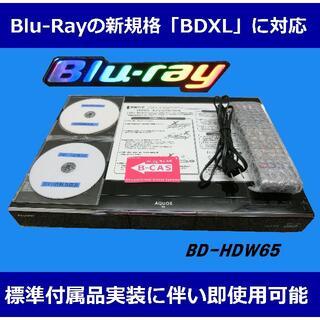 SHARP - シャープブルーレイレコーダー【BD-HDW65】