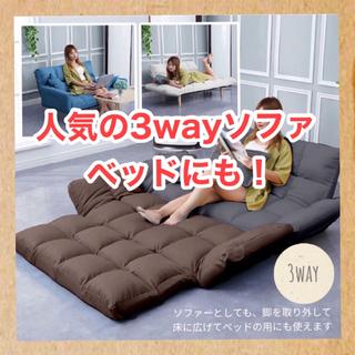 【大人気!送料無料】2人掛け シンプル リクライニング 一人暮らし 角度調整可能(リクライニングソファ)