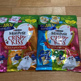 ネスレ(Nestle)のモンプチ クリスピーキッス 贅沢シリーズ セレクトシリーズ 各1袋 180g×2(ペットフード)
