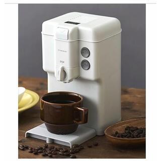 ドウシシャ - DOSHISHA ドウシシャ 全自動 コーヒーメーカー CMU-501WGY